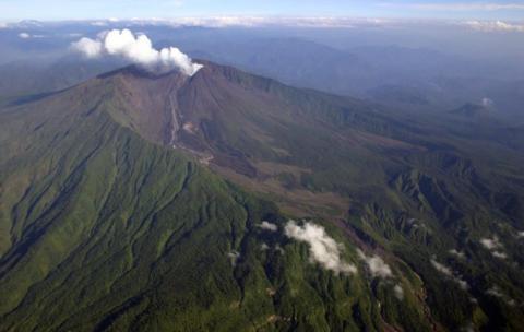 Erupções de Julho de 2015